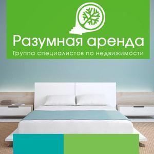 Аренда квартир и офисов Беляевки