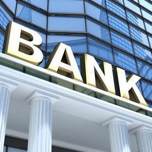 Банки Беляевки