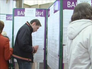Центры занятости Беляевки