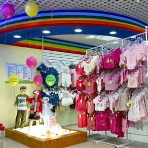 Детские магазины Беляевки