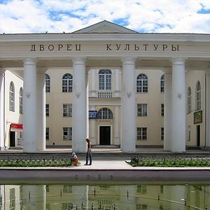 Дворцы и дома культуры Беляевки