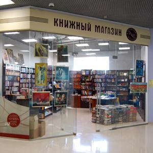 Книжные магазины Беляевки
