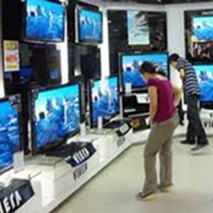Магазины электроники Беляевки