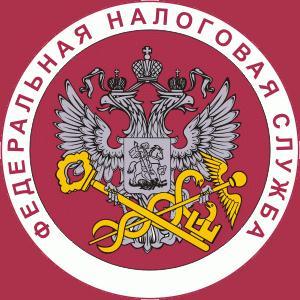 Налоговые инспекции, службы Беляевки