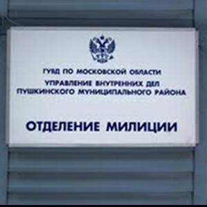Отделения полиции Беляевки
