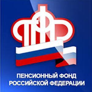 Пенсионные фонды Беляевки