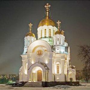 Религиозные учреждения Беляевки