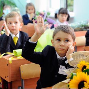 Школы Беляевки