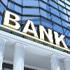 Банки в Беляевке