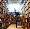 Библиотеки в Беляевке