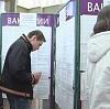 Центры занятости в Беляевке