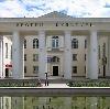 Дворцы и дома культуры в Беляевке
