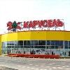 Гипермаркеты в Беляевке