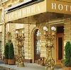 Гостиницы в Беляевке