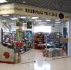 Книжные магазины в Беляевке