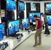 Магазины электроники в Беляевке