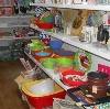 Магазины хозтоваров в Беляевке