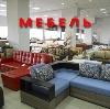 Магазины мебели в Беляевке