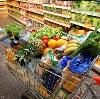 Магазины продуктов в Беляевке