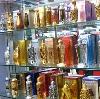 Парфюмерные магазины в Беляевке