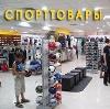 Спортивные магазины в Беляевке
