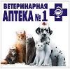 Ветеринарные аптеки в Беляевке