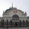 Железнодорожные вокзалы в Беляевке