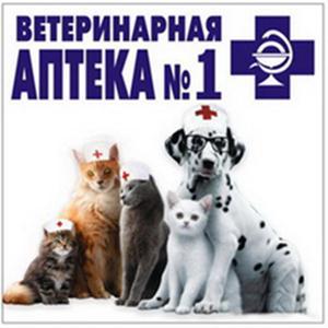 Ветеринарные аптеки Беляевки
